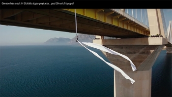 Greece has Soul - Aerial Dancing at the National Bridge of Greece Rio-Antirio